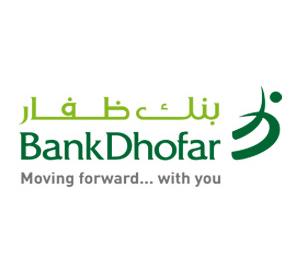logo-bank-dhofar-300x280