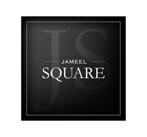 logo-jameel-square-300x280
